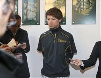 FA取得の阪神・上本博紀が残留表明 「支えてくれた人たちのため頑張る」