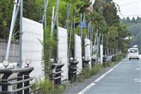 福島第1原発地元の大熊町、来年5月にも避難指示一部解除へ