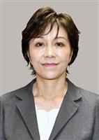 佐藤総務副大臣が朝日新聞出版を提訴 元秘書逮捕の報道で