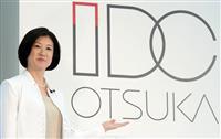 大塚家具、立川ショールーム今年末に閉店へ 店舗網再編を加速
