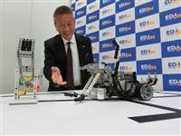 エディオン、ロボットプログラミング教育事業に参入