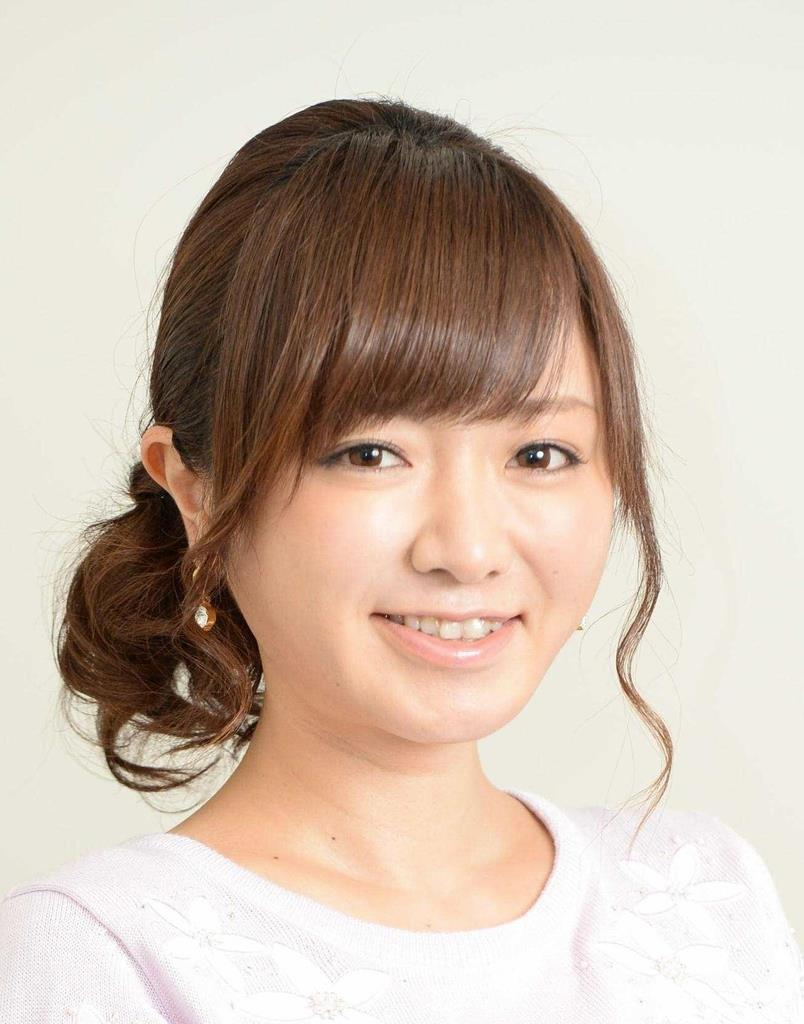 元テレ東アナの紺野あさ美さん、第2子妊娠 ブログで報告