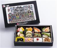 姫路のまねき食品、創業130周年記念弁当販売