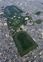 【天皇陵ツアー】好評にこたえ追加実施 12月12~13日