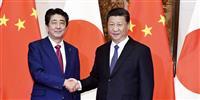 【外交安保取材】日本の首相が7年ぶり公式訪問も…中国は変わらず