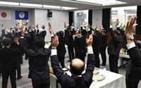 いざ、県議選へ各党臨戦態勢 茨城県議会が閉会
