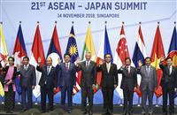 安倍首相、日ASEAN首脳会議でインフラ開発、人工知能など8分野での支援を表明