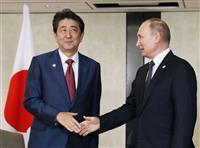 安倍首相、プーチン露大統領と会談 領土問題進展が焦点