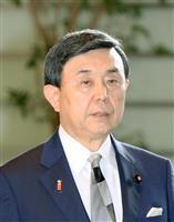 自民・吉田博美参院幹事長「今の大臣代えて…」