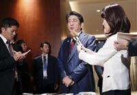 安倍首相、日露首脳会談後発言全文 北方領土問題「必ずや終止符を打つという強い意思を完全…