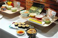 11月19日は「備蓄の日」 自宅避難生活に備えを 文京区は14日イベント