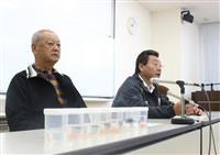 サクラエビ、本格漁の見通し立たず 秋漁解禁も調査のみ実施 静岡