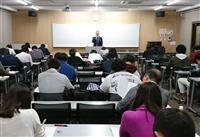 新聞記者の仕事を関東学院大で紹介 50人が参加 神奈川