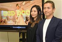 神戸の魅力、動画で発信 市、夜景やスイーツ紹介 イニエスタ選手出演「遊びに来て」