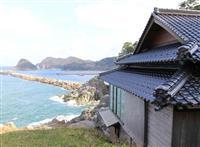 絶景の旧料亭、交流拠点に 30年間空き家、香住「岡見亭」 兵庫