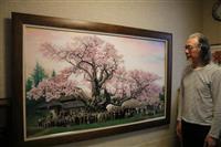 明治40年の神代桜、パリで披露 甲府の画家・設和さん、油彩画で「再現」