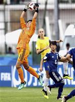 日本、ブラジルに分ける U-17の女子W杯が開幕