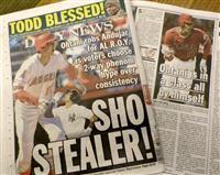 大谷翔平をヤンキース地元紙も賞賛 「ショー(の主役)を奪った」