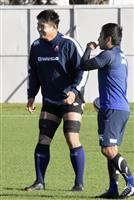 イングランド戦向け調整 ラグビー日本代表