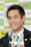 サッカー元日本代表の守護神、川口能活が引退会見「感謝しかない」