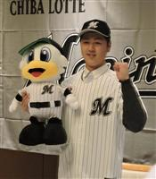 ロッテ4位指名の明桜・山口航輝選手が契約 金足農・吉田投手のライバル「プロで借りを返し…