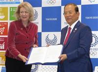 SDGs推進で東京五輪組織委と国連が協力
