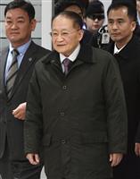 北代表団5人が訪韓、「戦争被害」シンポ出席へ 徴用工問題など連携見通し