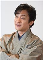 【2025万博・私の期待】歌舞伎俳優・片岡愛之助さん(46)