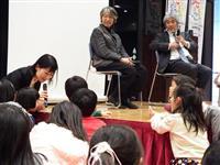 「こども本の森 中之島」連続講演会 京大・山極総長が講演
