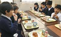 学力向上へ児童に無料朝食 広島、全国初の試み