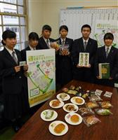 京都すばる高が17~18日にデパート 約2千の品揃え、商業を実践