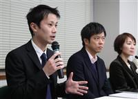 彫師の男性に逆転無罪 大阪高裁「入れ墨は医療行為でない」