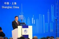 【石平のChina Watch】「15年間で輸入額40兆ドル」とは、習近平主席の単なる…