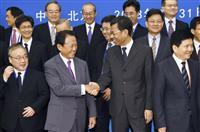"""【経済インサイド】国債消化で日本に""""指南""""求める 貿易戦争で苦しい中国 財政政策拡大か"""