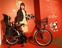 ヤマハ発動機、電動アシスト自転車にディズニーデザイン採用 子育て世帯を獲得へ