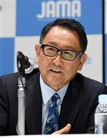 トヨタ、常務役員廃止へ 部長ら含め「幹部職」に