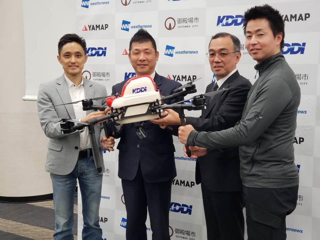 KDDI、山岳救助ドローン開発 富士山で商用化へ