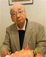 西尾幹二さん新著『あなたは自由か』 戦後、戦勝国から与えられた自由に問う