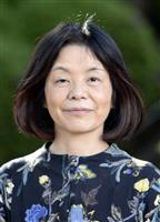 全米図書賞に多和田葉子さん 翻訳部門で「献灯使」