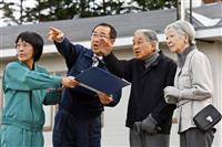 両陛下、被災者に寄り添われ 北海道地震お見舞い