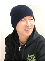 遠藤ミチロウさんがん公表 元「ザ・スターリン」