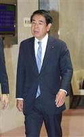 自民・下村博文憲法改正推進本部長「職場放棄」発言を謝罪
