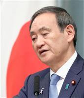 「日露関係の進展に弾み」 菅義偉官房長官、日露首脳会談を評価