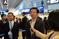 介護人材確保などにらみ、千葉県の森田健作知事がシンガポール、ベトナム外遊に出発
