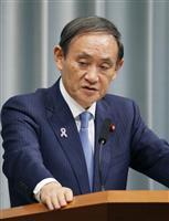 「前向きな動きと歓迎」英EU離脱案承認で菅官房長官