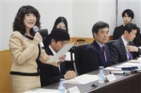 住民との合意形成法協議 政府、スーパーシティ構想会合