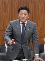 平井卓也科技相、衆院選費の宛名なし領収書「適切に対応したい」