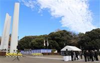 遺族ら恒久平和願う 横浜市戦没者追悼式に250人