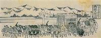 【明治維新150年 埼玉県誕生】人物編(1)皇女和宮の花嫁行列
