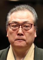 稀勢の里休場に阿武松審判部長「もう一回、再起を願う」